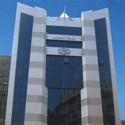 ARAB BANK GOUMHORIA BRANCH
